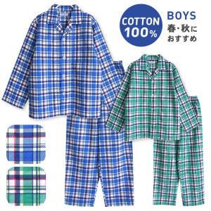 メール便2点で送料無料 パジャマ キッズ 春 秋 長袖 綿100% 子供 前開き 男の子 チェック柄 120-160cm ジュニアおそろい|pajama