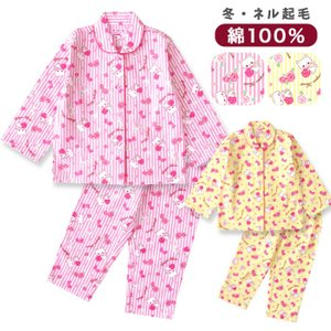 パジャマ キッズ 冬 長袖 綿100% 子供 ジュニア 前開き ネル起毛 女の子 かわいい おしゃまな ネコのストライプ柄 100 110 120|pajama