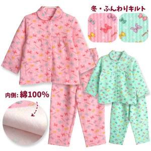 パジャマ キッズ 冬 長袖 内側が綿100% ニットキルト 子供 前開き シャツ 女の子 かわいい リボンお花柄 100 110 120 pajama