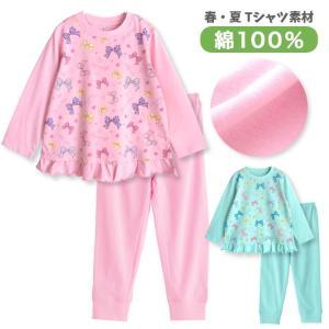 パジャマ キッズ ガールズ 春 夏 長袖 綿100% 子供 ジュニア 薄手のTシャツ 女の子 かわいい リボンプリント 100-120cm メール便送料無料|pajama