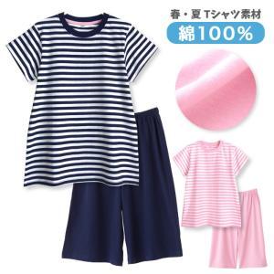 メール便2点で送料無料 パジャマ キッズ 春 夏 半袖 綿100% 子供 ジュニア 薄手のTシャツ 女の子 かわいい ボーダー 120-160cm|pajama