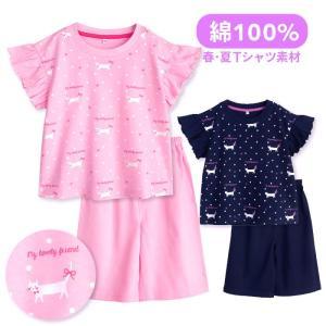 メール便2点で送料無料 パジャマ キッズ 春 夏 半袖 綿100% 子供 ジュニア 薄手のTシャツ 女の子 かわいい 袖フリル 猫プリント 100-120cm|pajama