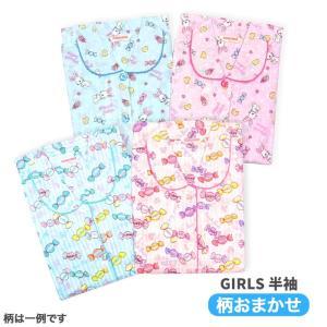 色柄おまかせ 春・夏 半袖ガールズパジャマ さらりとした薄手...