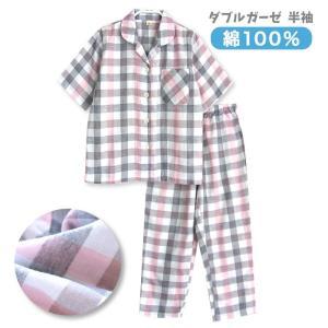 メール便2点で送料無料 パジャマ キッズ ダブルガーゼ 春 夏 半袖 綿100% 子供 前開き 薄手のシャツ 女の子 チェック ピンク /130/140/150/160 おそろい|pajama