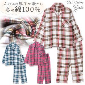 キッズ パジャマ 女の子 綿100% 冬 長袖 ふんわり柔らかい2枚仕立ての厚手生地で暖かい チェック柄 レッド/アイボリー 120-160cm ジュニア おそろい|pajama