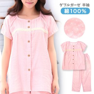 パジャマ レディース 春 夏 半袖 ダブルガーゼ 綿100% 前開き 薄手のシャツ 水玉プリント ピンク M/L/LL おそろい ペア|pajama