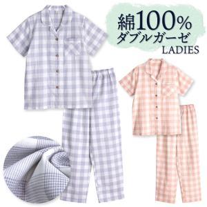 パジャマ ルームウエア レディース 春 夏 半袖 ダブルガーゼ 綿100% 前開き 薄手のシャツ 先染めチェック オレンジ/グレー M/L/LL かわいい おそろい ペア|pajama