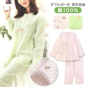 パジャマ レディース 春 夏 長袖 ダブルガーゼ 綿100% 前開き 薄手のシャツ ストライプマリンプリント M/L/LL|pajama