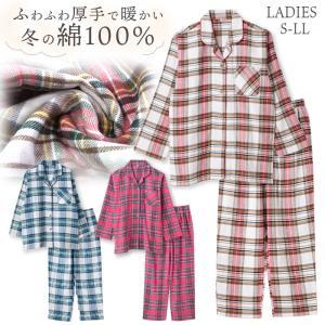 レディース パジャマ 綿100% 冬 長袖 ふんわり柔らかい2枚仕立ての厚手生地で暖かい チェック柄 レッド/アイボリー S/M/L/LL おそろい|pajama