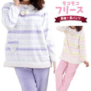 パジャマ レディース 冬 長袖 ふわもこ フリース 暖かい セットアップ かわいい ボーダーハート柄 M L LL おそろい pajama