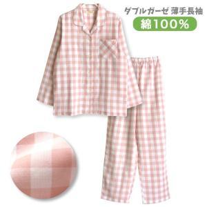 パジャマ レディース 春 夏 長袖 ダブルガーゼ 綿100% 前開き 薄手のシャツ 先染めチェック ピンク 前開きタイプ|pajama