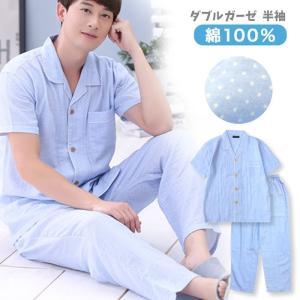パジャマ メンズ 春 夏 半袖 ダブルガーゼ 綿100% 前開き 薄手のシャツ 水玉プリント サックス M/L/LL おそろい ペア pajama