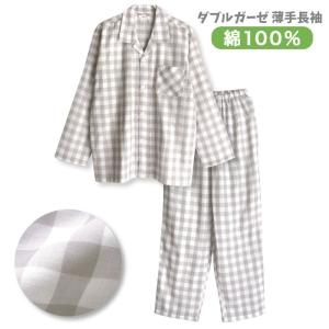 パジャマ メンズ 春 夏 長袖 ダブルガーゼ 綿100% 前開き 薄手のシャツ 先染め チェック グレー M/L/LL おそろい ペア|pajama