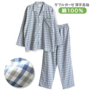 パジャマ メンズ 春 夏 長袖 ダブルガーゼ 綿100% 前開き 薄手のシャツ 先染め チェック グレー M/L/LL おそろい ペア pajama