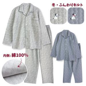 パジャマ メンズ 冬 長袖 内側が綿100% ニットキルト 前開き シャツ 犬プリント M L LL|pajama
