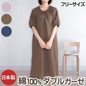 レディース ダブルガーゼ ネグリジェ スモック 五分袖 部屋着 春 夏 ルームウェア 綿 100% 日本製 0750|pajamakobo-lovely