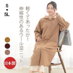 レディース ロングガウン 毛布のようなあったかさ メルトンニット ルームウエア 0918|pajamakobo-lovely