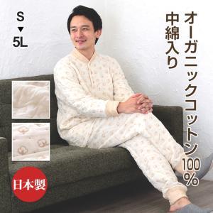 おくるみパジャマ 赤ちゃんのおくるみで作ってしまいました オーガニックコットン メンズ パジャマ 長袖・かぶり・リブ付きタイプ 1023|pajamakobo-lovely