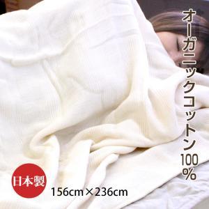 いまばりオーガニックブランケット みやざきタオル pajamakobo-lovely