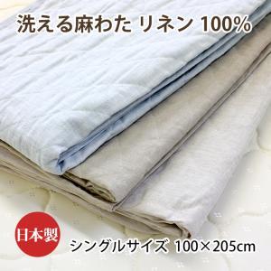 洗えるリネン敷パット シングルサイズ 100×205cm (27090533) pajamakobo-lovely