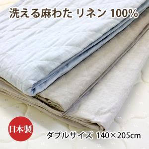 洗えるリネン敷パット ダブルサイズ 140×205cm (27090535) pajamakobo-lovely