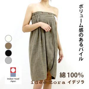 ラップドレス idee Zora イデゾラ 今治タオル認定商品 29130413|pajamakobo-lovely