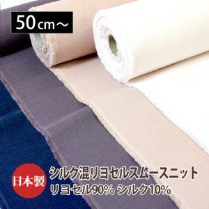 ふわふわトリプルガーゼ(3重ガーゼ)生地 ナチュラル感たっぷりのやわらか生地(29130472)|pajamakobo-lovely