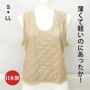 発熱繊維 保温ベスト 吸収発熱繊維であったか 0446|pajamakobo-lovely