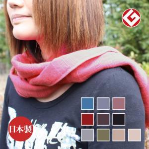 今治マフラー 70 (オーガニックコットン100%)元祖コットンマフラー 20色 全26色 a01|pajamakobo-lovely