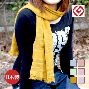 今治マフラー 70 (オーガニックコットン100%)元祖コットンマフラー 6色 全26色 a02|pajamakobo-lovely