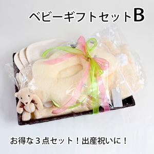 ベビーギフトセット Bセット|pajamakobo-lovely