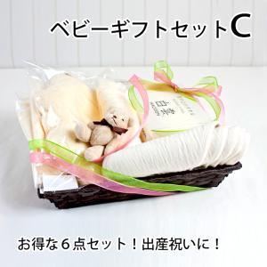 ベビーギフトセット Cセット|pajamakobo-lovely