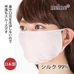 夢肌ごこちの美容マスク シルク 日本製 nelne(ネルネ)シリーズ su0690n|pajamakobo-lovely