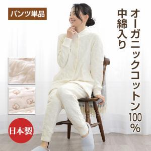 リブ付き パンツのみご要望の方に。入院用の替えパンツ、スリーパーのパンツスタイルにも。単品でお買い求め頂けます。 レディース おくるみパジャマ pajamakobo-lovely