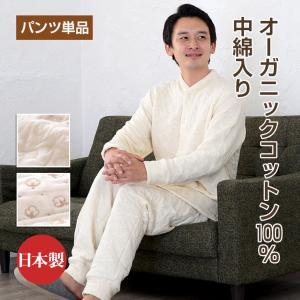 リブ付き パンツのみご要望の方に。入院用の替えパンツ、スリーパーのパンツスタイルにも。単品でお買い求め頂けます。 メンズ おくるみパジャマ pajamakobo-lovely