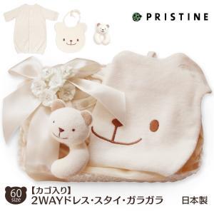 出産祝いギフトセット ベビー服 オーガニックコットン 2WAYドレス+スタイ+がらがら ラッピング付き