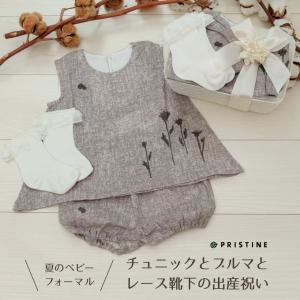 ラッピング付き 女の子用出産祝い 花プリントチュニックブルマ&レース靴下 70(6カ月)80(1歳)夏用ワンピースのギフトセット(国内発送送料無料)|pajamaya