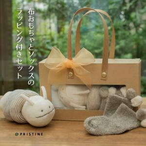箱ラッピング付き出産祝い いもむし布おもちゃ&秋冬用ふわふわパイルソックス オーガニックコットンの知育玩具とベビー用品|pajamaya