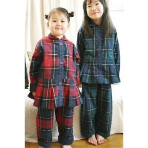 パジャマ キッズ 女の子 用(110〜120cm)綿100% 長袖  前開き 2重ガーゼ おしゃれ かわいい ブラックウォッチ柄|pajamaya