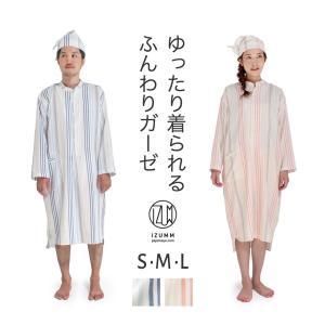 スリーパー ネグリジェ メンズ兼レディース長袖 帽子付き(ワンピース パジャマ パンツなし)ストライプ綿100% 二重ガーゼ pajamaya 02