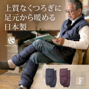 ダウンレッグウォーマー メンズ兼レディース/暖かい 羽毛/足元の防寒対策/冷え取りに|pajamaya|02