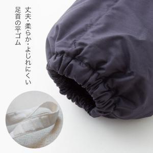 ダウンレッグウォーマー メンズ兼レディース/暖かい 羽毛/足元の防寒対策/冷え取りに|pajamaya|03