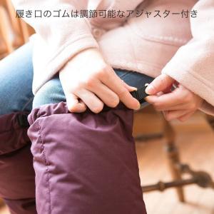 ダウンレッグウォーマー メンズ兼レディース/暖かい 羽毛/足元の防寒対策/冷え取りに|pajamaya|04