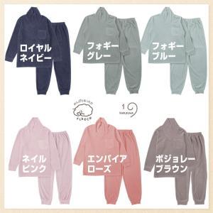 冬用 あったかパジャマ メンズ兼レディース/暖かい フリース/ラップ タートルネック/表起毛|pajamaya|02