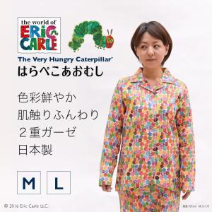 はらぺこあおむし グッズ 服 大人向け レディース ガーゼ パジャマ 綿100%/日本製/長袖/ドット 柄/親子ペア ママ用パジャマ pajamaya