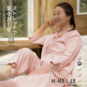 ガーゼパジャマ レディース 半袖(七分袖)前開き パジャマ 春 夏/母の日 パジャマ にも