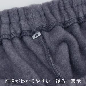 パジャマ メンズ 冬 長袖 上下 冬用 暖か 前開き IZUMM フリース/スタンダード中厚/社会の窓付き pajamaya 12