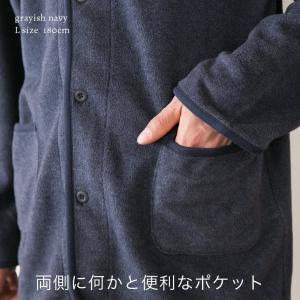 パジャマ メンズ 冬 長袖 上下 冬用 暖か 前開き IZUMM フリース/スタンダード中厚/社会の窓付き pajamaya 10