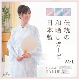 ガーゼ ねまき 寝巻き レディース 婦人 和式 和装/日本製/New桜柄/昔ながらの製法と抜群の吸汗性|pajamaya