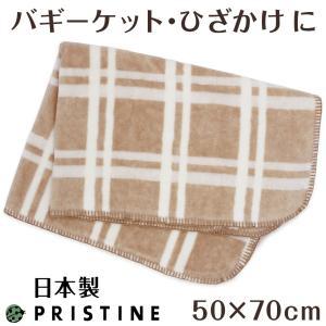 綿毛布 ベビー/出産祝いにも/ブランケット ひざ掛け/チェック綿毛布/出産祝いにも人気のベビー用品 pajamaya